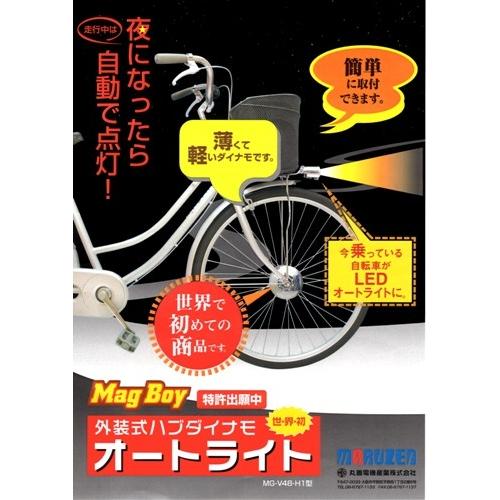 自転車の 浅草 自転車 : 浅草の自転車部品大卸「松波 ...